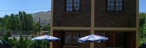 cabañas las margaritas alojamientos turisticos | potrero de los funes en circuito del lago km 18.2, potrero de los funes, san luis
