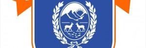 federacion sanluiseña de cestoball deportes | clubes en general paz y colombia, villa mercedes, san luis