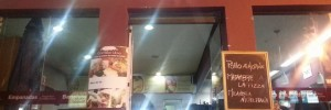 pizza unno alimentos | delivery en mitre 637, villa mercedes, san luis